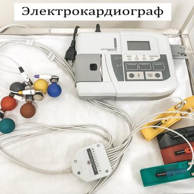 ЭКГ аппарат 11