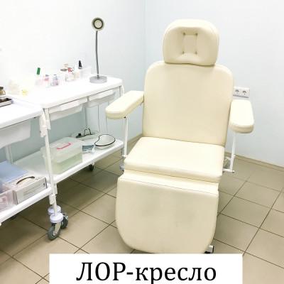 Лор-кресло
