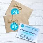 Подарочный сертификат на медицинский педикюр