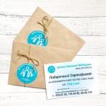 Подарочный сертификат на атравматичную чистку кожи лица
