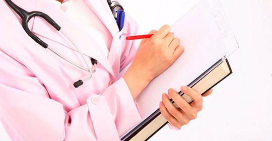 Плановый осмотр у гинеколога в Центре Семейной Медицины