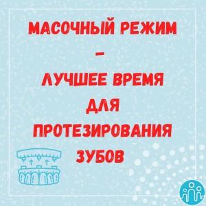 chem-otlichaetsya-massazh-ot-manualnoj-terapii-6