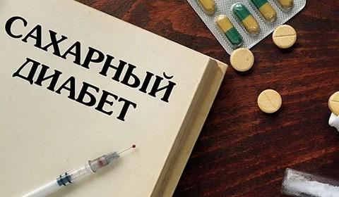 Тест на определение риска диабета и предиабета