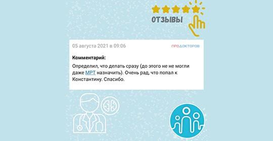 Спасибо за ваши добрые отзывы!